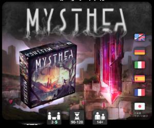 mysthea tabula