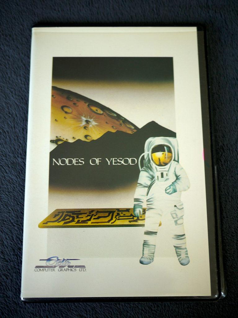 node of yesod c64 box