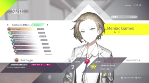 The caligula effect overdose meniac