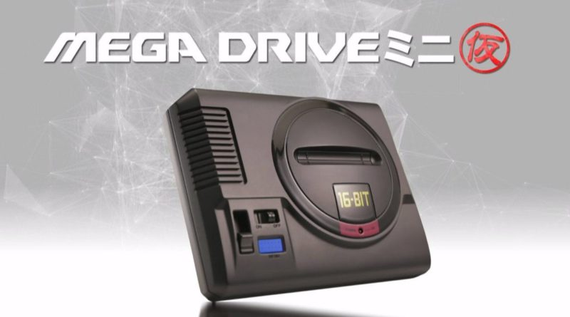 mega drive mini meniac news