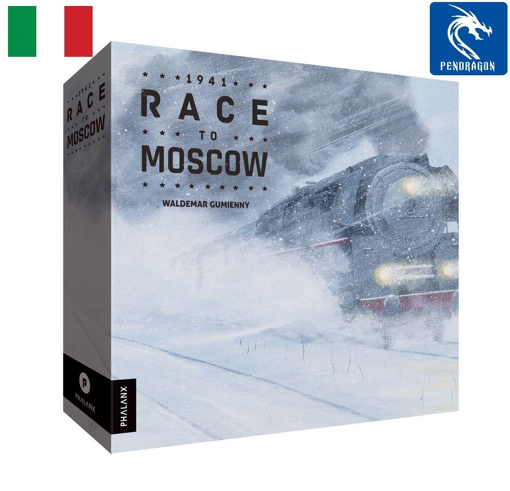 1941 race to moscow meniac news 2