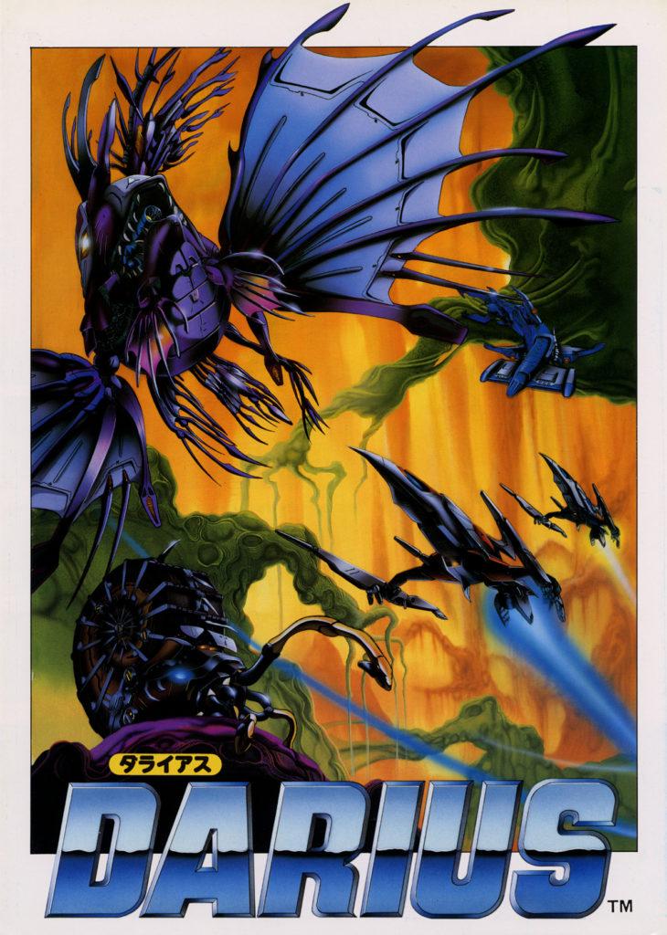 darius original arcade flyer