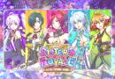 Sisters Royale meniac recensione