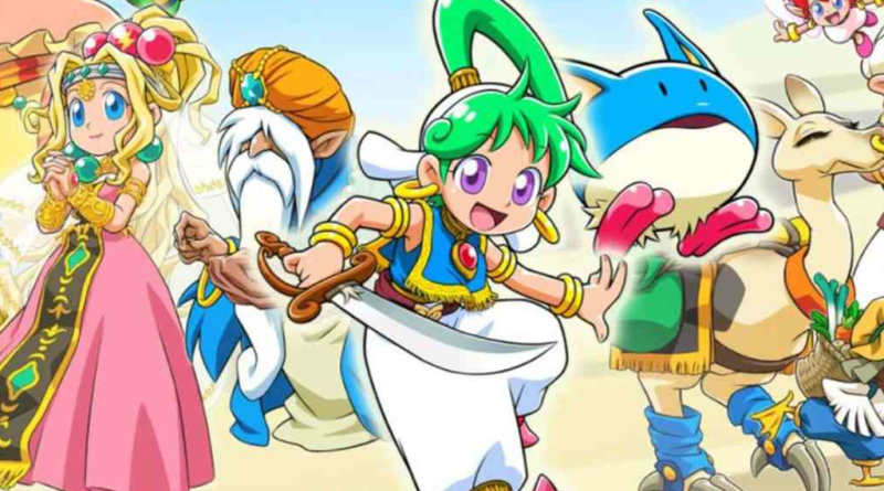 wonder boy asha in monster world meniac news