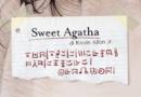 sweet agatha meniac news
